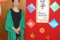 01-Fumie Hihara