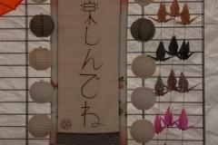 Furoshiki2
