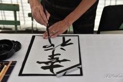Calligraphie11
